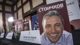 """Христо Стоичков и """"Златната топка"""" със специален тур в България"""