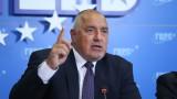 Борисов, ако бил в МС днес, щял да прати строителите да работят
