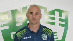 Ивайло Младенов става треньор в Берое