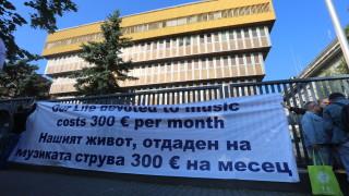 Музиканти от БНР искат 50% увеличение на заплатите