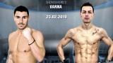 Атанас Божилов зарадва феновете във Варна с убедителен успех