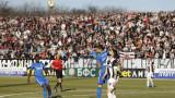 От Локомотив (Пловдив) благодарят на отговорните фактори за връщането на публика по стадионите