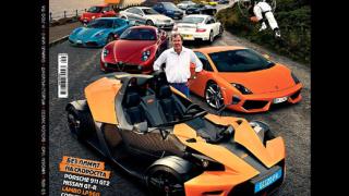 Top Gear се завърна на о-в Ман