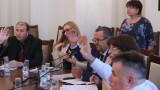 Депутатите гарантираха интеграционните добавки