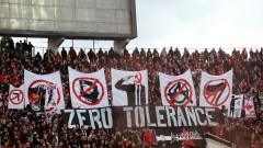 Без наказание за ЦСКА заради тази част от хореографията на феновете