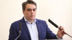 Асен Василев: Трябва ни усмирителна риза да ограничава популизма в парламента
