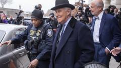 Роджър Стоун отива за 40 месеца в затвора