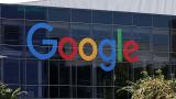 Google спира да публикува реклами за краткосрочни заеми