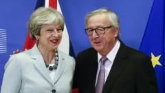 Пробив в преговорите между Брюксел и Великобритания за Брекзит