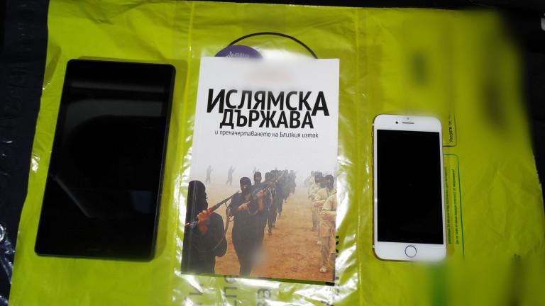 Няма данни българи да са задържани като бойци на ДАЕШ