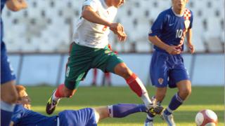 България се класира за баражите за Евро 2007 при младежите