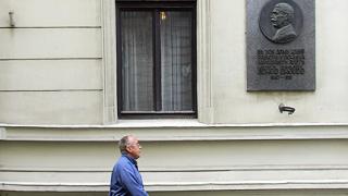 Народният театър иска къщата на Иван Вазов