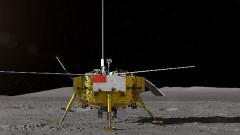 Какво има от другата страна на Луната