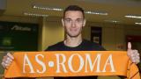 Официално: Вермален ще играе в Рома