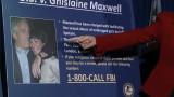 Повдигнаха нови обвинения срещу Гислейн Максуел