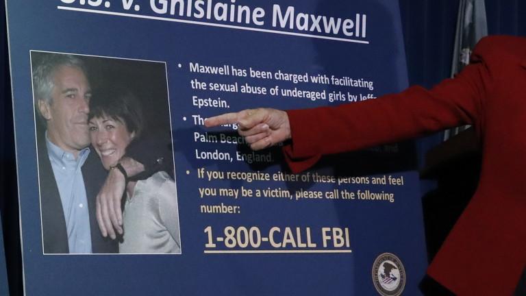 Гислейн Максуел пледира невинна пред съд в Ню Йорк по