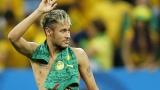 Бразилия би трудно Колумбия