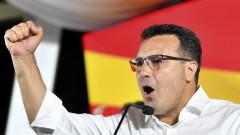 Зоран Заев: Не знам къде нарушаваме Договора с България