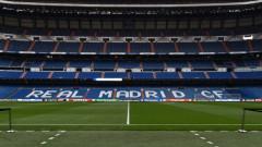 Още един бивш президент на Реал (Мадрид) е болен от коронавирус