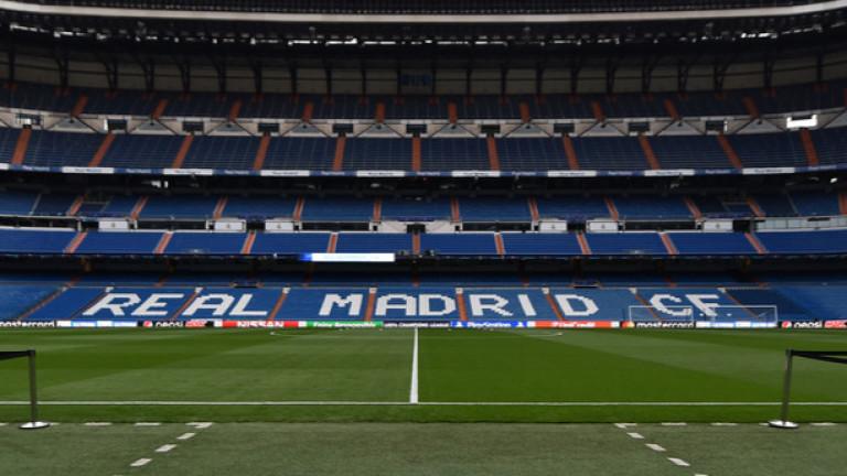 Кандидат за президент на Реал със смели обещания - връща Роналдо, купува Мбапе и уволнява Зидан