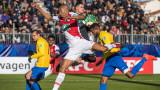 Монако продължава напред за Купата на Франция