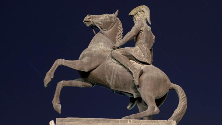 В центъра на Атина поставят статуя на Александър Велики