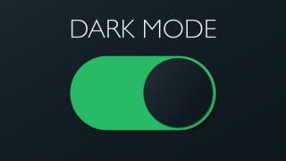Колко повече издържа батерията на тъмен режим
