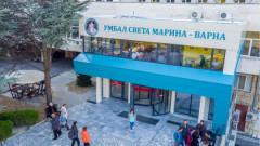 """Над 500 пациенти с COVID-19 са приети в болница """"Света Марина"""" във Варна за седмица"""