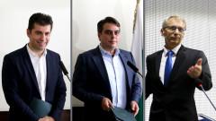 Асен Василев, Кирил Петков и Николай Денков обясниха защо не искат да са в кабинет на ИТН