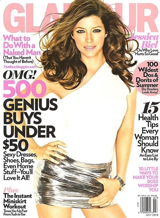 Неустоимата Джесика Бийл - на корицата на Glamour
