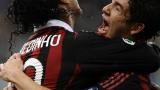 Роналдиньо под въпрос за мача с Каляри