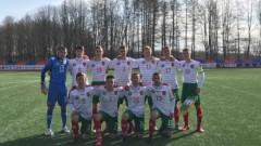 България U16 не успя да победи Литва