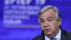 ООН: Светът не може да си позволи голям конфликт в Персийския залив