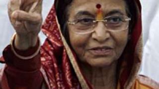 Жена избрана за президент на Индия
