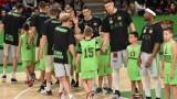 Берое с поредна победа в Балканската лига