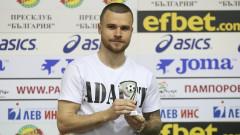 Радослав Кирилов: Славия не трябва да се страхува от Левски