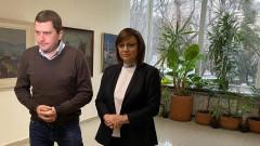 Пернишкият кмет готов да даде на Нинова рецептата за победа над ГЕРБ