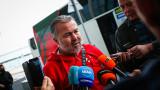 Ясен Петров: Лоялен съм към сегашното ръководство, да не подценяваме Литва
