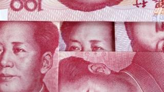 ЕЦБ за първи път включи във валутните си резерви и китайския юан