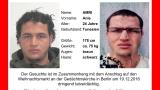 Издирваният Анис Амри се предложил за атентатор самоубиец