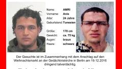 Берлинският атентатор Анис Амри използвал 14 различни самоличности