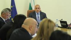 """МС дава 4-ри гимназии на общини и разреши на """"Български пощи"""" да продаде 2 имота"""
