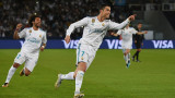 Реал (Мадрид) получи три оферти за Кристиано Роналдо