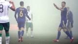 Джеко спаси Босна срещу Ейре (ВИДЕО)