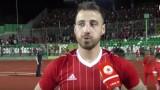 Николай Бодуров: Роден съм за голмайстор (ВИДЕО)