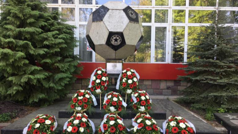 Фенове на ЦСКА се преклониха пред десет легенди на клуба