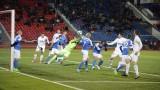 СКА (Хабаровск) победи с 2:0 Динамо (Санкт Петербург)