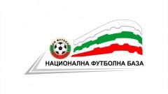 """Национална футболна база """"Бояна"""" приема всички деца на 1 юни"""