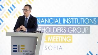 ББР събра представители на 26 европейски финансови институции на среща в София