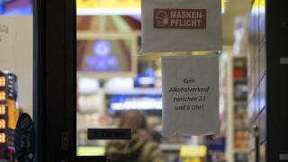 Германия отчете тримесечен минимум на загинали от коронавирус
